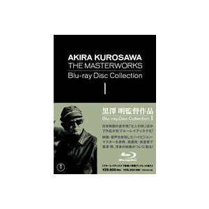 黒澤明監督作品 AKIRA KUROSAWA THE MASTERWORKS Blu-ray Disc Collection I [Blu-ray]|starclub