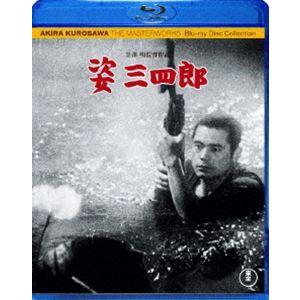 姿三四郎 [Blu-ray]|starclub