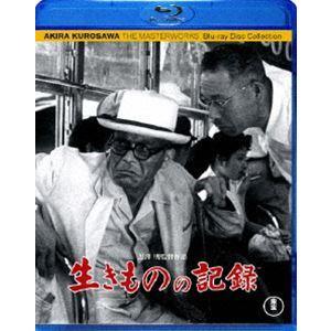 生きものの記録 [Blu-ray] starclub