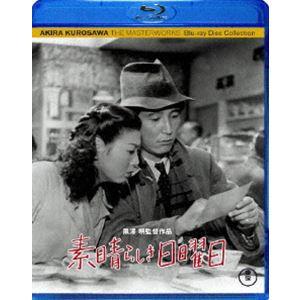 素晴らしき日曜日 [Blu-ray] starclub