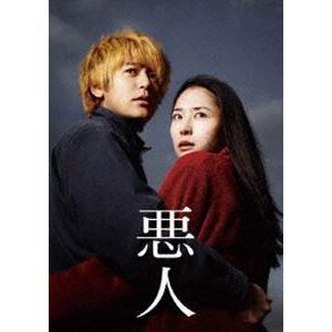悪人 [Blu-ray]|starclub