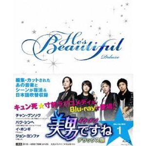美男<イケメン>ですね デラックス版 Blu-ray BOX 1 [Blu-ray] starclub