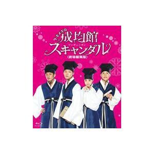 トキメキ☆成均館スキャンダル<劇場編集版> [Blu-ray]|starclub