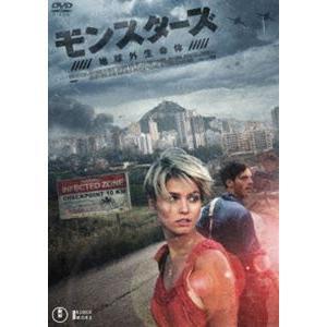 モンスターズ/地球外生命体 [Blu-ray]