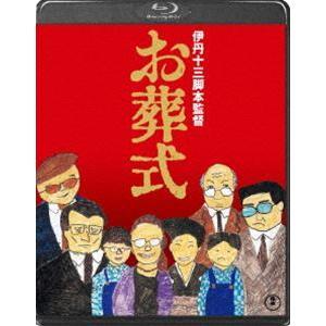 お葬式 [Blu-ray]|starclub