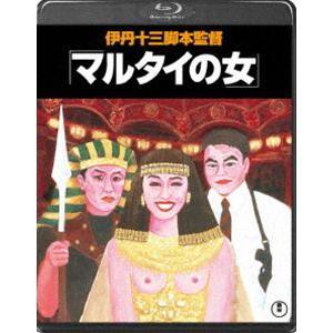 マルタイの女 [Blu-ray]|starclub