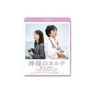 神様のカルテ スタンダード・エディション [Blu-ray]