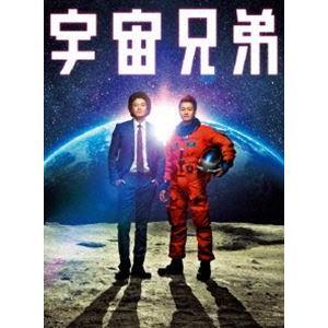 宇宙兄弟 Blu-ray スペシャル・エディション [Blu-ray]|starclub