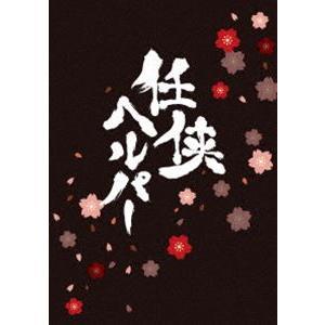 任侠ヘルパー Blu-ray スペシャル・エディション [Blu-ray]|starclub