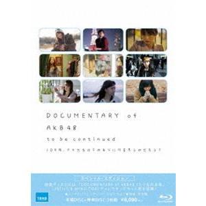 DOCUMENTARY of AKB48 to be continued 10年後、少女たちは今の自分に何を思うのだろう? スペシャル・エディション(Blu-ray2枚組) [Blu-ray]|starclub