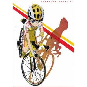種別:Blu-ray 山下大輝 鍋島修 解説:自転車に賭ける高校生たちの限界ギリギリの熱い魂のレース...