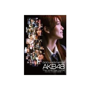 AKB48/DOCUMENTARY of AKB48 The time has come 少女たちは、今、その背中に何を想う? Blu-rayスペシャル・エディション [Blu-ray]|starclub