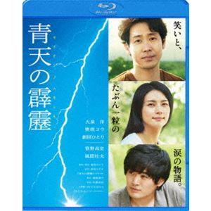 青天の霹靂 通常版 Blu-ray [Blu-ray]|starclub