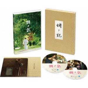 蜩ノ記 Blu-ray [Blu-ray]|starclub