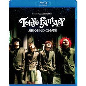 TOKYO FANTASY SEKAI NO OWARI Blu-ray スタンダード・エディション [Blu-ray]|starclub