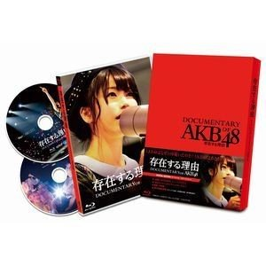 AKB48/存在する理由 DOCUMENTARY of AKB48 Blu-rayスペシャル・エディション [Blu-ray]|starclub