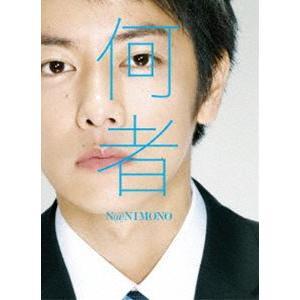 何者 Blu-ray 豪華版 [Blu-ray]|starclub