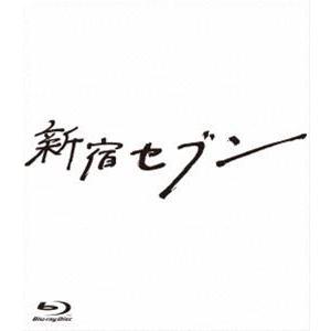 新宿セブン Blu-ray BOX [Blu-ray]|starclub