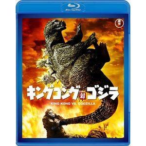 キングコング対ゴジラ<東宝Blu-ray名作セレクション> [Blu-ray]|starclub