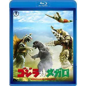 ゴジラ対メガロ<東宝Blu-ray名作セレクション> [Blu-ray]|starclub