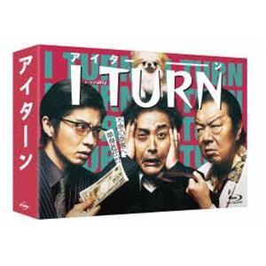 Iターン Blu-ray BOX [Blu-ray]|starclub