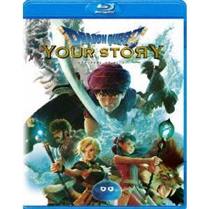 ドラゴンクエスト ユア・ストーリー Blu-ray 通常盤 [Blu-ray]|starclub
