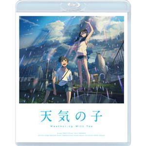 天気の子 Blu-ray スタンダード・エディション [Blu-ray]|starclub