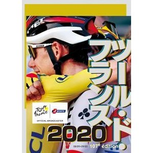 ツール・ド・フランス2020 スペシャルBOX [Blu-ray]|starclub