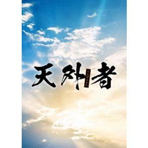 天外者 Blu-ray 豪華版 [Blu-ray]|starclub