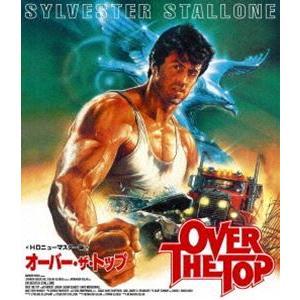 オーバー・ザ・トップ[HDニューマスター版] Blu-ray [Blu-ray]|starclub
