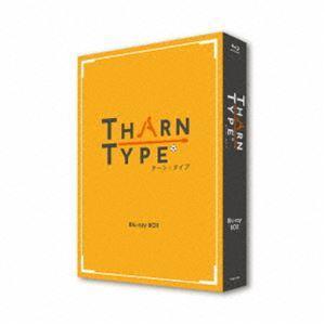 TharnType/ターン×タイプ Blu-ray BOX [Blu-ray]