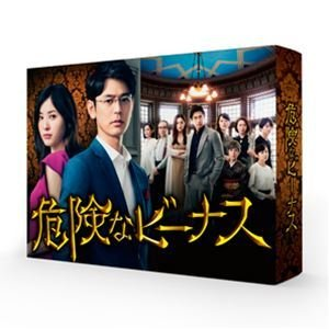 危険なビーナス Blu-ray BOX [Blu-ray]|starclub