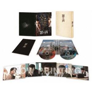 罪の声 豪華版Blu-ray [Blu-ray]|starclub