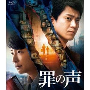 罪の声 通常版Blu-ray [Blu-ray]|starclub