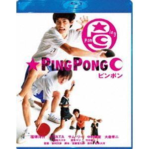 ピンポン Blu-ray スペシャル・エディション [Blu-ray]|starclub