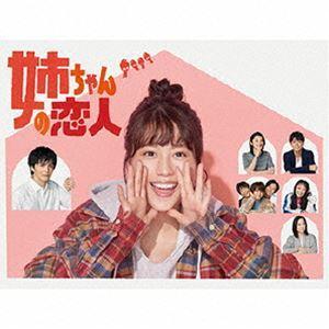 姉ちゃんの恋人 Blu-ray BOX [Blu-ray]|starclub