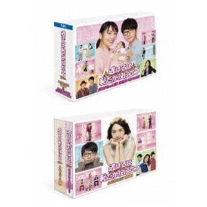 逃げるは恥だが役に立つ ガンバレ人類!新春スペシャル!!&ムズキュン特別編 Blu-ray BOX [Blu-ray]|starclub