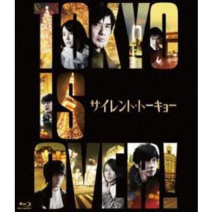 サイレント・トーキョー 通常版Blu-ray [Blu-ray]|starclub