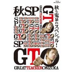 GTO 秋も鬼暴れスペシャル! Blu-ray [Blu-ray]|starclub
