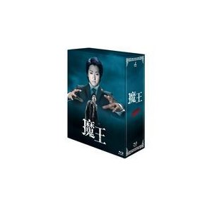 魔王 Blu-ray BOX [Blu-ray]|starclub