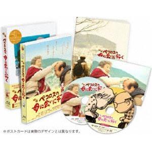 種別:Blu-ray 岩松了 森崎東 解説:岡野雄一によるエッセイコミックを、喜劇映画の巨匠・森■東...