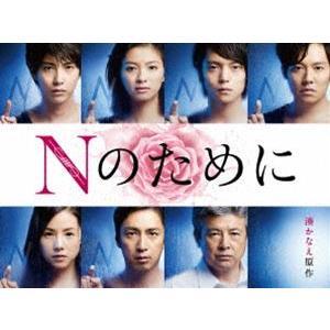 Nのために Blu-ray BOX [Blu-ray]|starclub