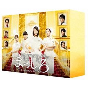 まっしろ Blu-ray BOX [Blu-ray]|starclub