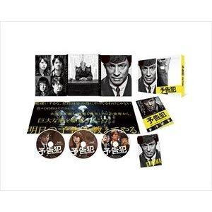 連続ドラマW「予告犯-THE PAIN-」Blu-ray [Blu-ray]|starclub