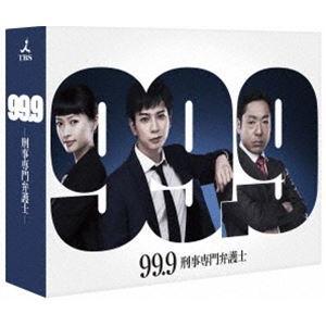 99.9-刑事専門弁護士- Blu-ray BOX [Blu-ray]|starclub
