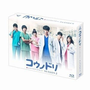 コウノドリ SEASON2 Blu-ray BOX [Blu-ray]|starclub