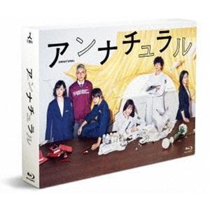 アンナチュラル Blu-ray BOX [Blu-ray]