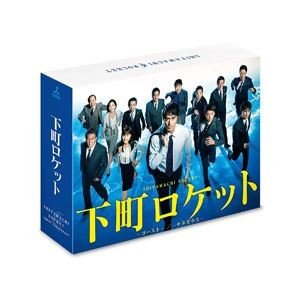 下町ロケット -ゴースト-/-ヤタガラス- 完全版 Blu-ray BOX [Blu-ray]|starclub