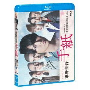 ドラマスペシャル「東野圭吾 手紙」 Blu-ray [Blu-ray] starclub