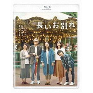 長いお別れ Blu-ray [Blu-ray] starclub